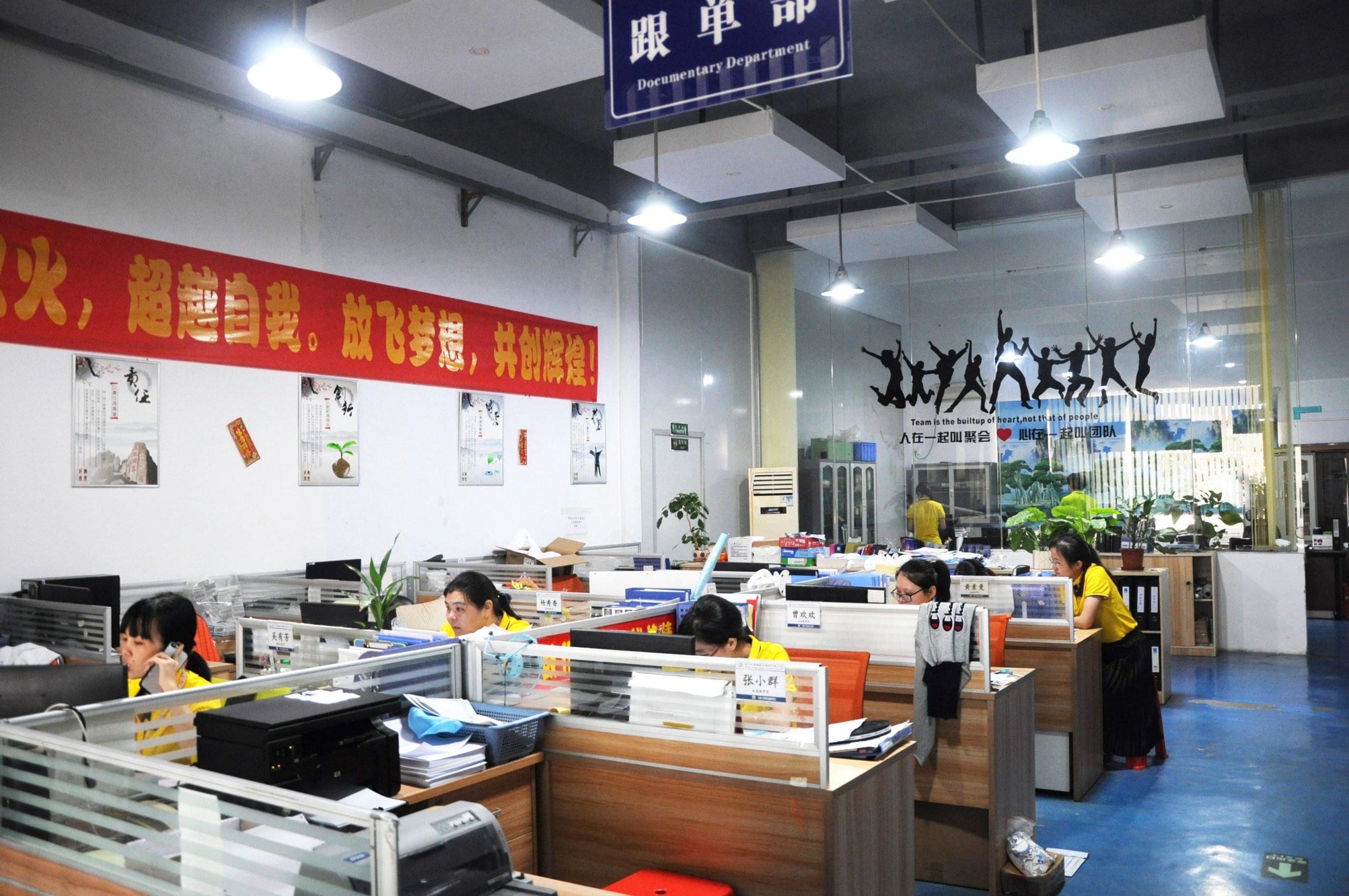 Documentary Department
