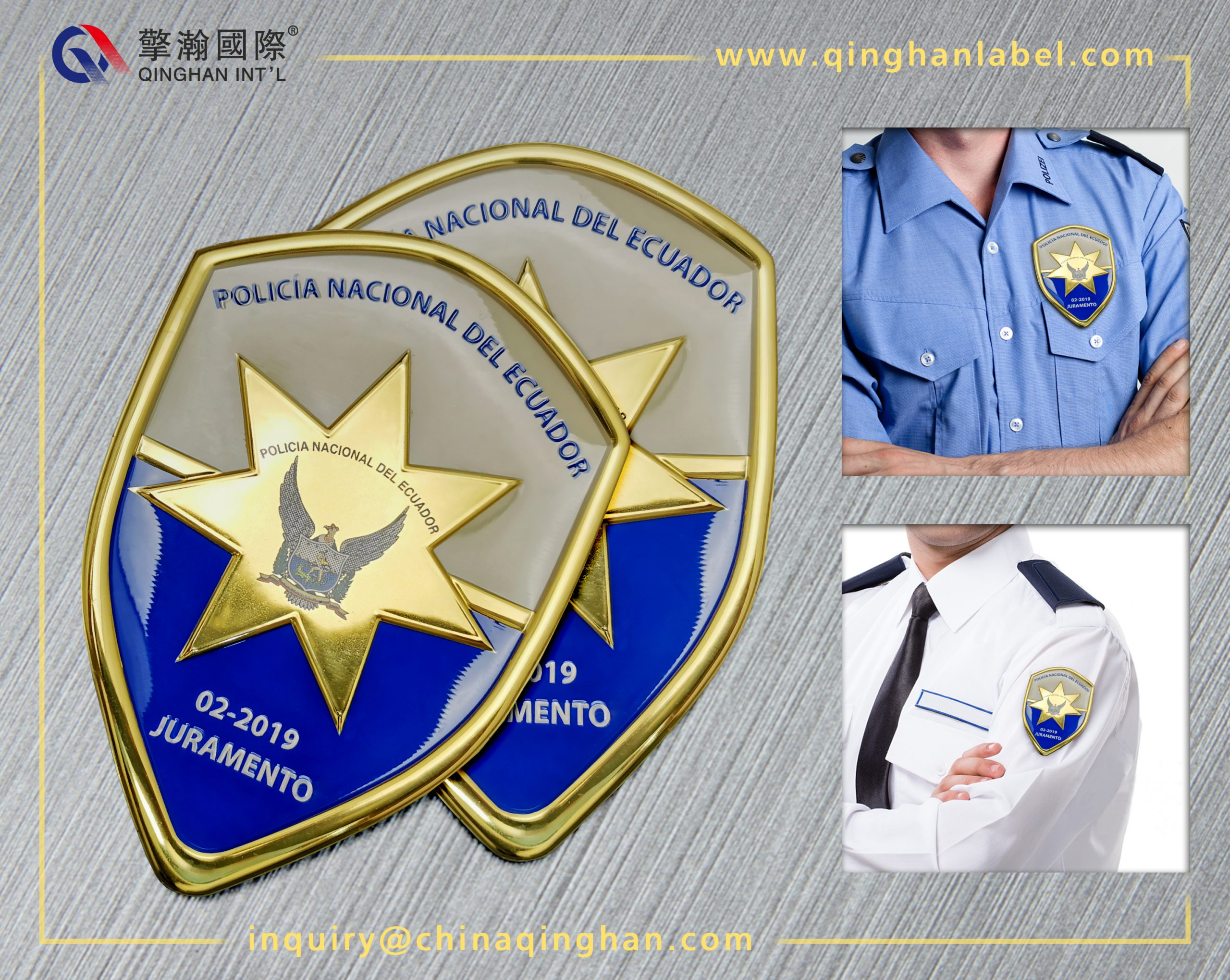 Custom uniform patch