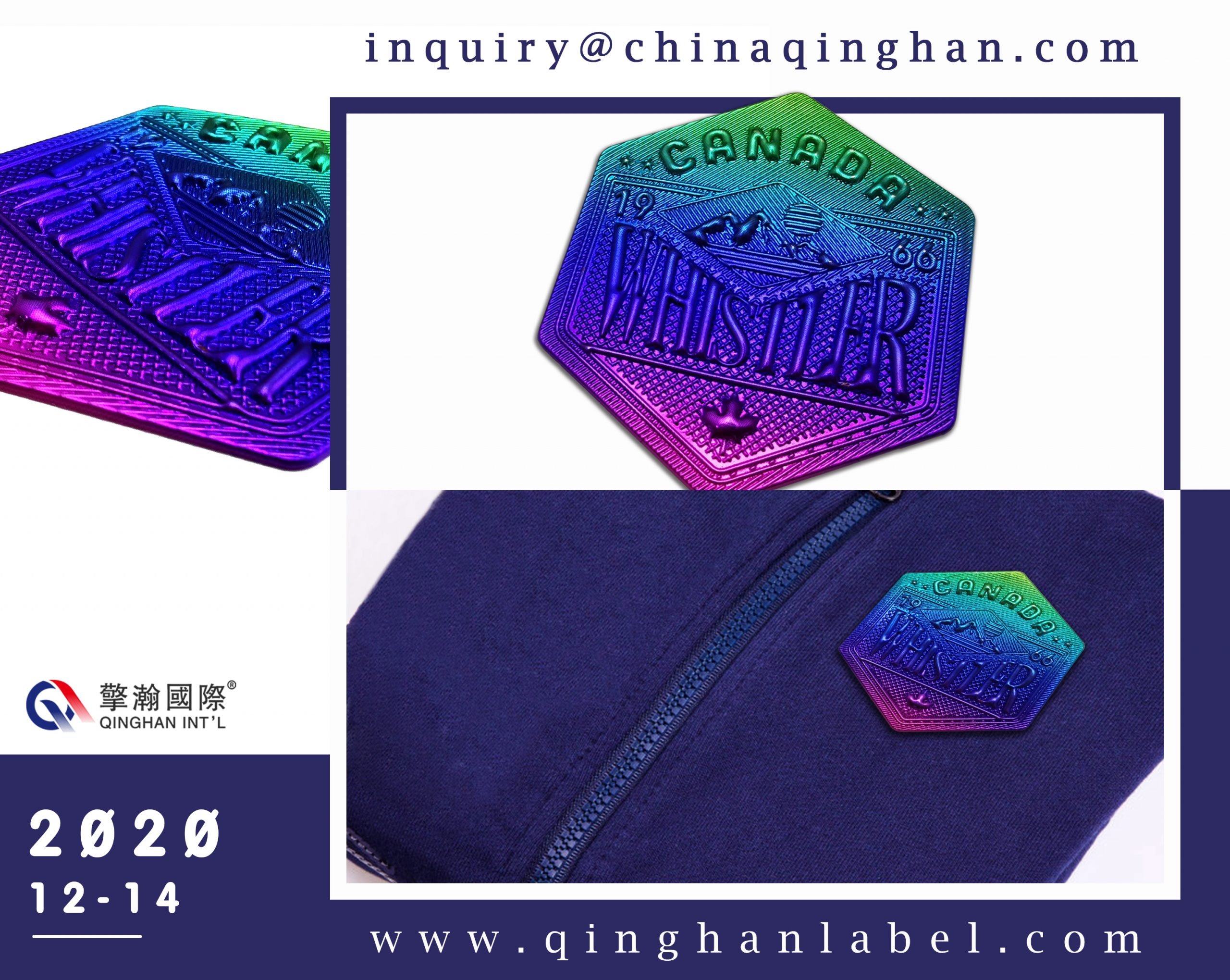 TPU high frequency patch