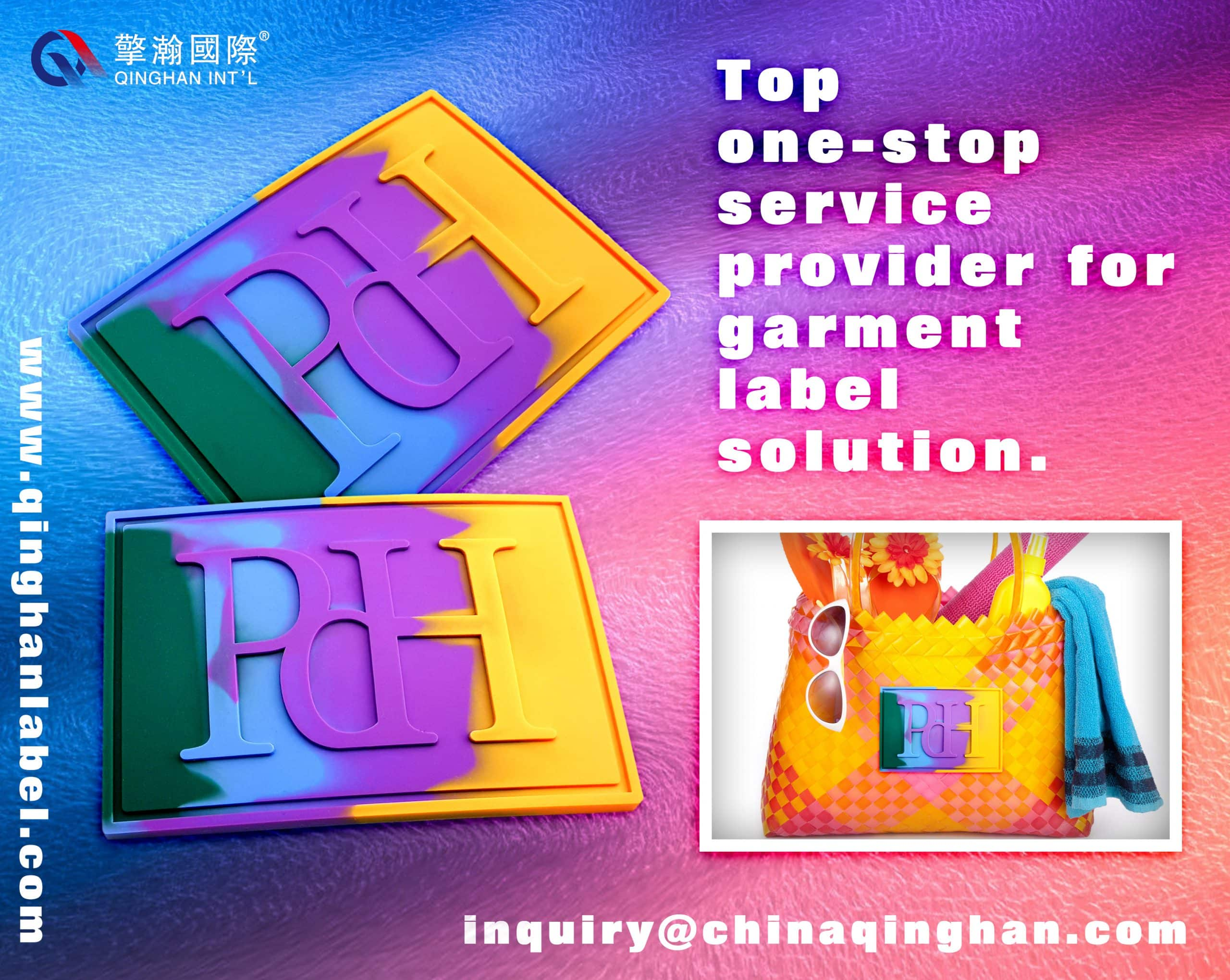 PVC colorful rubber patches